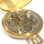 H. Moser & Cie 18k R/G White Arabic Dial Full Hunter Pocket Watch