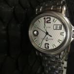 Ulysse Nardin GMT Dual Time