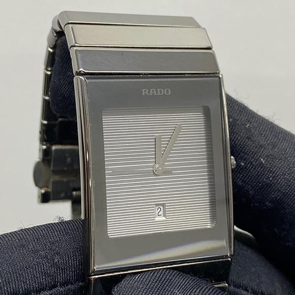 Радо скупка часы грамм цена ломбард серебро за