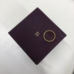 Boucheron Quatre Classic Large Ring