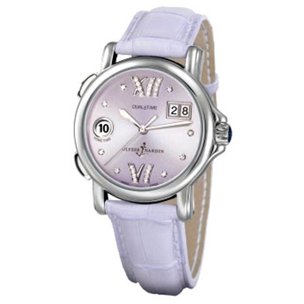 Ломбард часы донской часы с старинные боем продать настенные